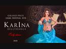 ♪♫ KARINA MELNIKOVA ♫♪ Grand Prix OASIS FESTIVAL XVII. Only dance