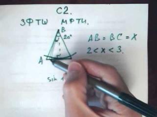 ЕГЭ, решение задач по математике 11 класс. Уроки репетитора эксперта