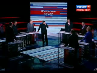 Что не смеетесь тоНе смешно Не поняли да Это Россия Жириновский