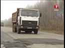 НОВОСТИ Регион - Дорогу отремонтировали только после 2 ДТП © ТРК МОГИЛЁВ