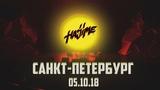 ПОЛНЫЙ КОНЦЕРТ В САНКТ-ПЕТЕРБУРГЕ MIYAGI &amp ЭНДШПИЛЬ 05.10.18г