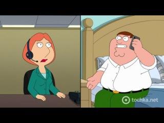 Family Guy | Гриффины - 11 сезон 14 серия (FiliZa Studio)