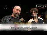 Бергюзар Корель и Халит Эргенч в Нишанташи (29.09.2018)