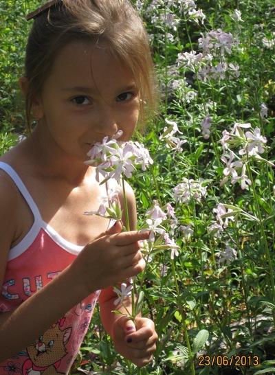 Аня Гугнина, 27 августа 1999, Лиски, id225080494