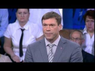 Царев: Вероятность того, что Киев и Новороссия договорятся о мире.Политика, 1ый канал 02.07.2014
