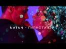 Just Dance Krasnodar/Natan – Гипнотайз/ choreography Papanova Ekaterina