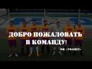 ФК Уфанет