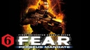 F.E.A.R. Perseus Mandate. Серия 6 - Ужасы подземного города