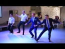 Яблочко танец