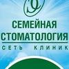 """Сеть клиник """"СЕМЕЙНАЯ СТОМАТОЛОГИЯ""""- НАМ 15 ЛЕТ!"""