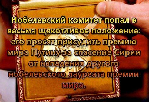 http://cs619723.vk.me/v619723088/1115c/uk_e9vqowXs.jpg