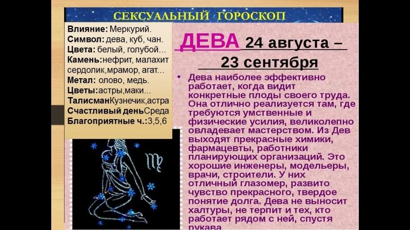 Религия психология журнал магия навигатор.