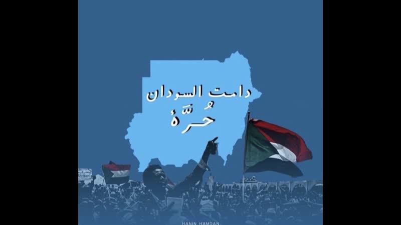 كيف اللون الأزرق ارتبط بقصة الشاب محمد مطر الذي قتل في فض اعتصام القيادة العامة السودانية