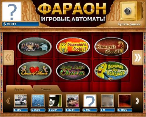 игровые автоматы без регистрации поиграть