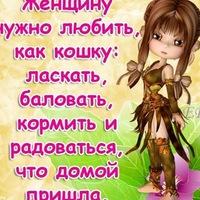 Алёна Шейка, 2 апреля , Старый Оскол, id153387287