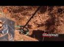 Расследование: сколько зарабатывают черные археологи? Максимум в Украине