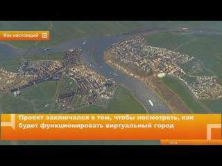 Нижегородец создал проекцию города в симуляторе Cities: Skylines