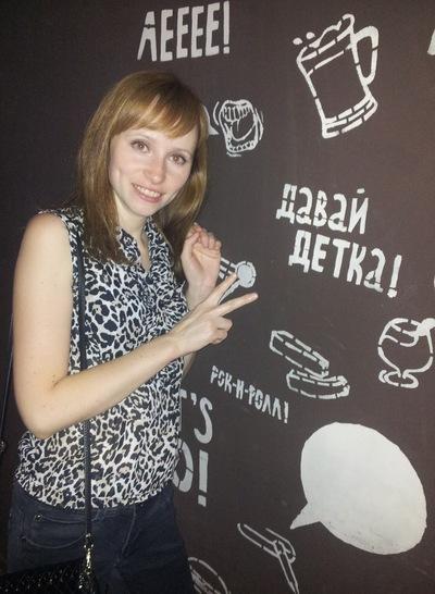 Оксана Белянина, 13 января 1987, Кострома, id87172817