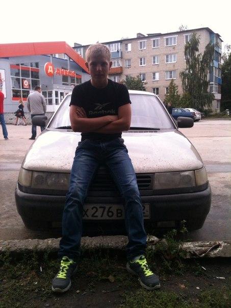 Мишаня Тури-Рури - Девочка БПАН lyrics | Musixmatch