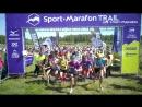 Sport Marafon Trail Run 2018