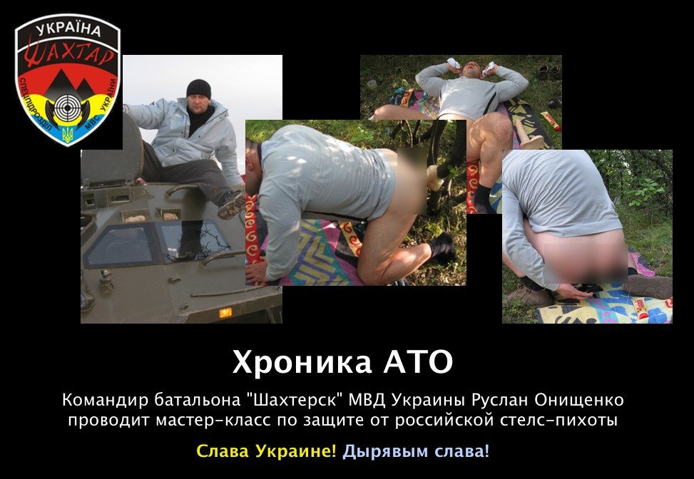 МИД создаст список россиян, причастных к нарушениям прав граждан Украины, - Кулеба - Цензор.НЕТ 330