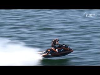 VL ru - Russky Grand Prix Jet Ski