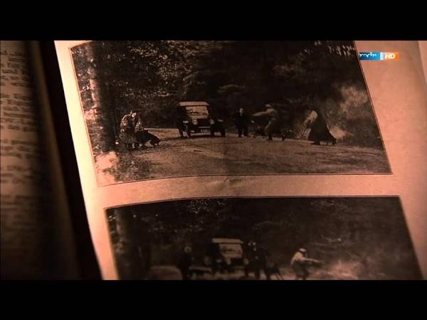 Der Dobermann - Star auf vier Pfoten Der Dobermann aus Apolda - Dokumentation (remake) in HD
