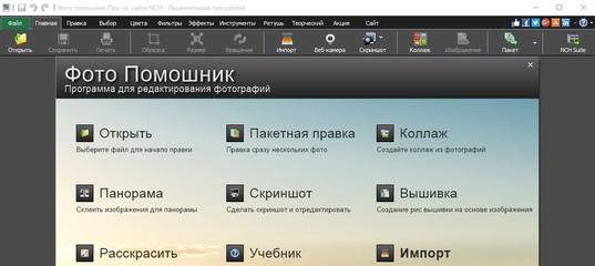 FileCrack Ru - Софт и