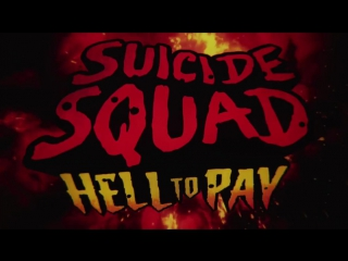 Отряд Самоубийц: Суровое Наказание (Suicide Squad: Hell To Pay) - Трейлер