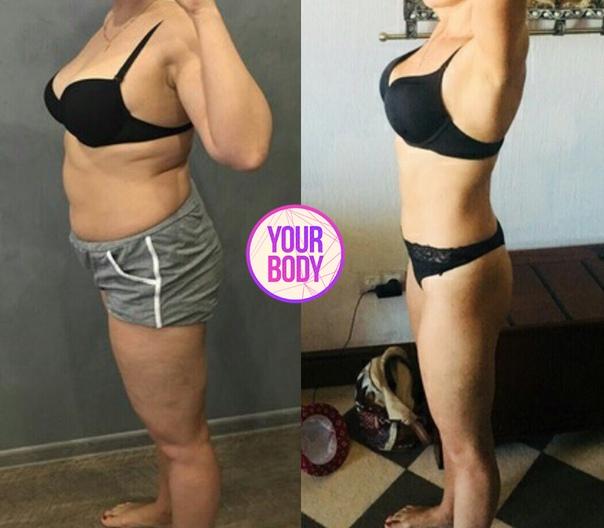 Результат за 4 месяца: - 20 кг, - 22 см в талии и - 15 см в бедрах!