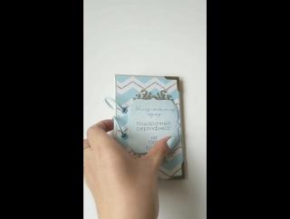 Чековая книжка желаний 2