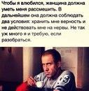 Михаил Гулян фото №45