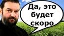 ОБ ЭТИХ ВОПРОСАХ ВСЕ БОЯТСЯ ГОВОРИТЬ! 20.11.2018 Андрей ТКАЧЁВ