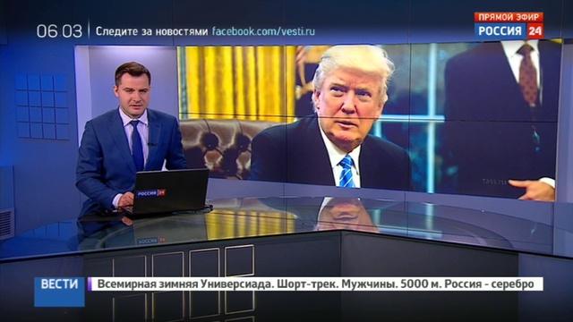 Новости на Россия 24 • Трамп готов сотрудничать с Россией ради борьбы с Исламским государством