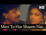 Meri Toh Har Shaam Hai (HD) - Pardesi Songs - Mithun Chakraborty - Varsha Usgaonkar - Amit Kumar
