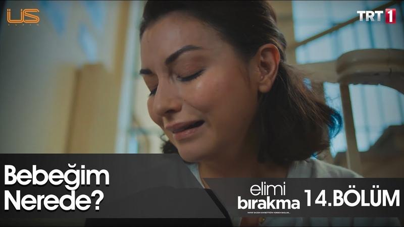 Fatma, kötü günleri hatırlıyor… - Elimi Bırakma 14. Bölüm