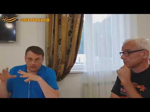 Е А Федоров предупредил Тараскина