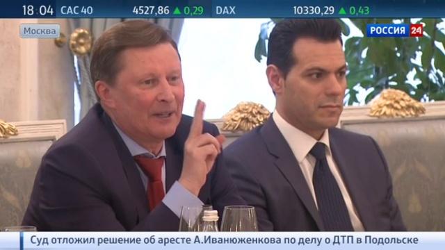Новости на Россия 24 • Баскетболистов ЦСКА приняли в Кремле