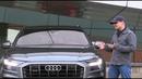Audi Q8 фантастический Флагман кроссоверов