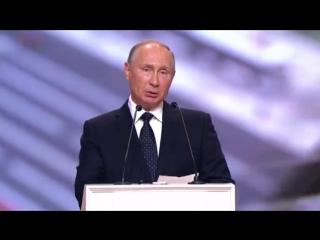 Владимир Путин присутствовал на торжественной церемонии вступления Сергея Собянина в должность мэра города.