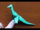 Диназавр рекс  оригами, origami dinosaur Rex. КАК сделать динозавра из бумаги , Динозавр рекс