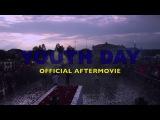 День молодежи Кунгур 2017 Aftermovie