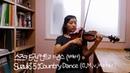 스즈키 5권 컨트리 댄스 (베버) Suzuki violin 5 : Country Dance (C.M.v.Weber) 바이올린 레슨 강사 김민정 연주