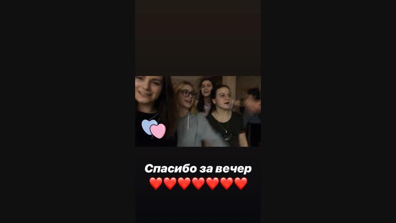 Любимые мои❤️❤️❤️Спасибо за вечер❤️❤️26.12.18