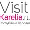 Россия l Республика Карелия l Visit-Karelia