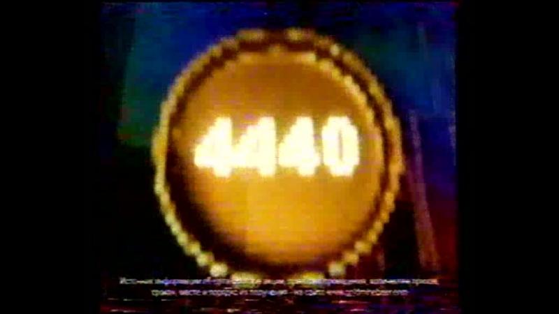 Анонсы и реклама (НТВ, 23.05.2010) 7