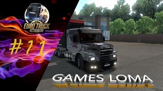 🚛ETS 2 🔴Карта ЮГ 🔴Везем груз🔴Крымск Анапа🔴🚛 Scania 113H🚛