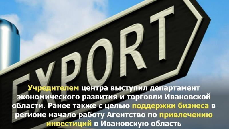Итоги недели 13 19 августа Ивановская область
