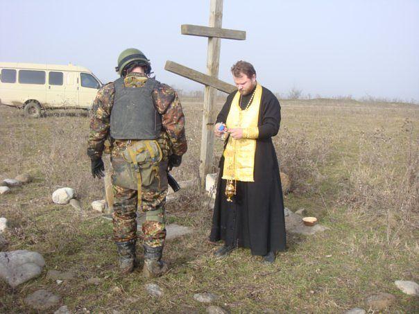 Видео Казнь В Чечне