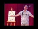 Comedy club - два треугольника